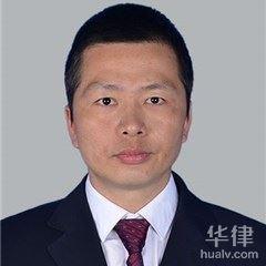 中山律師-鄧鳴律師