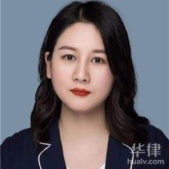咸宁律师-孔慧娟律师