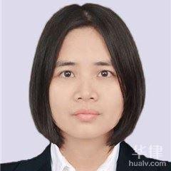 深圳律师-周婵律师