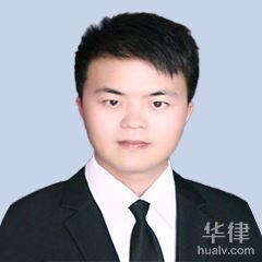 南京房產糾紛律師-崔紹峰律師