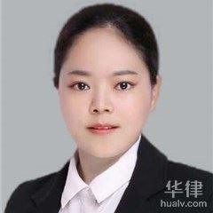 隨州律師-徐丹律師