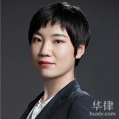 北京公司法律師-華慧中律師