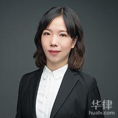 天津律師-李俊芳律師