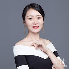 南京房产纠纷律师-黄婷婷律师