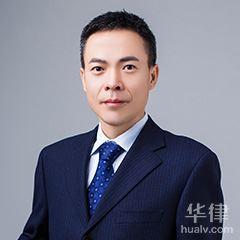 北京律師-梁學軍律師
