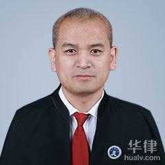 淄博律師-陳海強律師