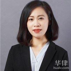 律師在線咨詢-徐志宏律師