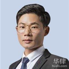 保山律师-黄凌琨律师