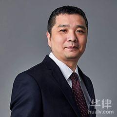 江蘇公司法律師-李良寯律師