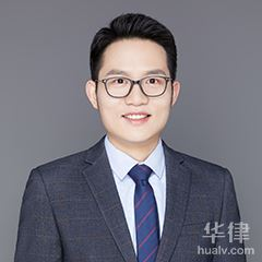 黄浦区律师-陈子豪律师
