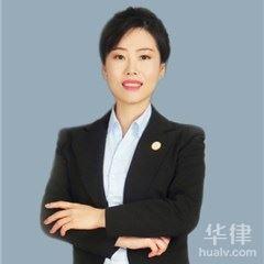 吉林交通事故律師-崔紅艷律師