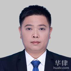 广州合同纠纷律师-何自强律师
