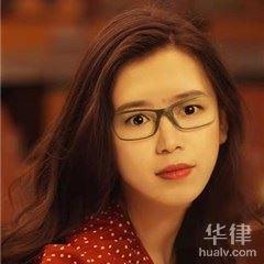 杭州合同糾紛律師沈中秋