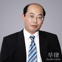 涼山律師-陳世洪律師