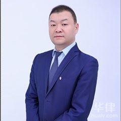 新疆公安國安律師-閆世存律師