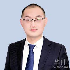 武隆區律師-陳卓律師
