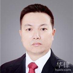 娄底律师-徐勇军律师