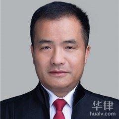 濮陽縣刑事辯護律師-馬劍律師