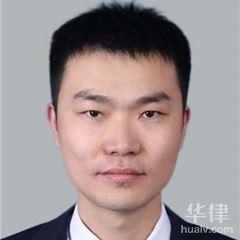 北京律師-孫寶剛律師