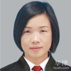 淮北律師-夏燕英律師
