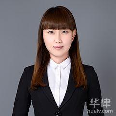 遼寧交通事故律師-王婷律師