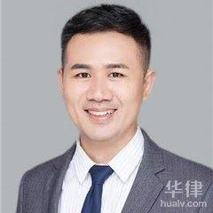 广州房产纠纷律师-杨登基律师