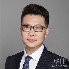 南京律师-胥斐律师