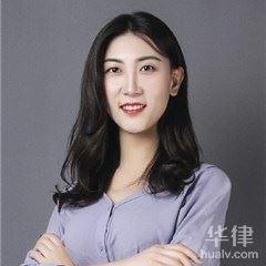 內蒙古公司法律師-丁凱悅律師