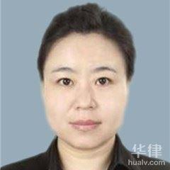 北京拆遷安置律師-沈萍律師