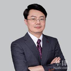 長沙合同糾紛律師-劉國梁律師