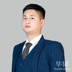 昆明律師-鄭周洪律師