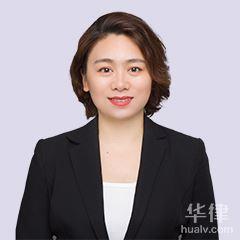天津合同糾紛律師-劉麗娜律師