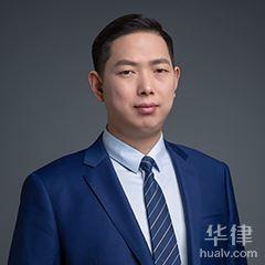 池州律师-盈科尚法律师团队律师