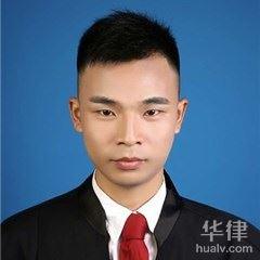 鹰潭律师-程洪金律师