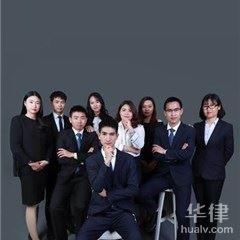 昆明律師-智囊債務團律師