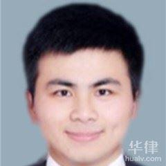 杭州合同糾紛律師-鮑光亮律師