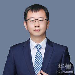 陜西土地糾紛律師-李耀華律師