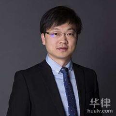 杭州合同糾紛律師-陳重磊律師