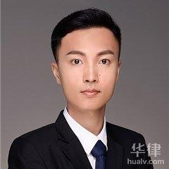 東莞律師-丘譽源律師