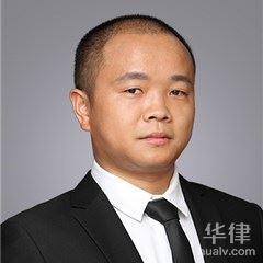 广州合同纠纷律师-陈龙律师