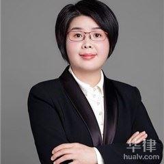 杭州合同糾紛律師-郭桂花律師