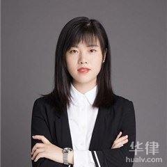 张家口律师澳门娱乐游戏网址-艾阳阳律师