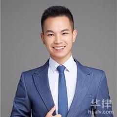 武隆區律師-文仁超律師