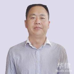 保山律師-蒙自王景賢律師