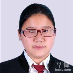 洛陽律師-駱曉慶律師