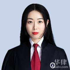 宝鸡律师-张瑾悦律师