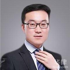 臨夏律師-甘肅明興律師組合律師