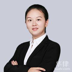 株洲律師-劉芳瑜律師