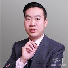 云南婚姻家庭律師-劉榮廣律師