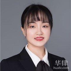 臺州律師-高鑫律師